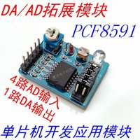 ad meter - Module PCF8591 AD DA module temperature metering module can generate a variety of waveforms complete information