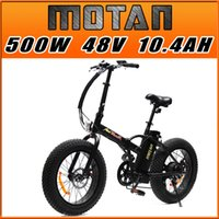 Wholesale Addmotor MOTAN Electric Bicycle Fat Tire Folding Electric Bike For Beach Snow All Terrain W V Foldaway M Black E Bike