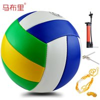 Wholesale floptical volleyball sand volleyball