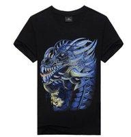 big rock clothing - Fashion d t shirt S XXL big size men t shirts fashion punk rock summer man clothes