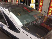 Wholesale Carbins Dark black UV protection film for car window tint film m adheisve windhsield protection