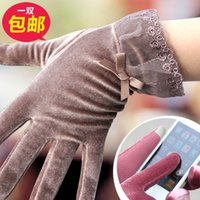 Cheap Finger Gloves Free shipping autumn and  Best Velvet Size Clouds Pose Love Clothing