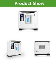 best psa - China best Oxgyenating Oxygen making MINI PHYSICAL PORTABLE GENERATOR OXYGEN CONCENTRATOR Psa portable oxygen concentrator
