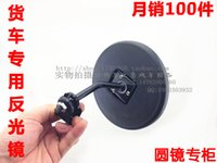 Wholesale Rear view mirror convex mirror jac isuzu truck sight glass yuanjing general