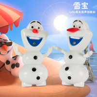 Wholesale New Frozen Olaf LED Luminous Voice Keychain Key Ring Pendant Olaf Birthday gift Frozen Keychain Key chains