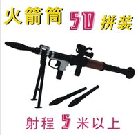 Cheap The 5D assembly model Rocket Gun Toys,can shooting 5 meters