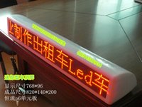 advertising led vehicle - taxi top light vehicle rear window screen car dome light LED display screen electronic screen advertising P6LED