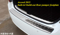 accord trunk - High quality stainless steel built in build out rear bumper footplate rear trunk protection For HONDA Accord