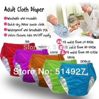 adult disposable diaper - happy flute adult cloth diaper incontinence pants working with disposable pad