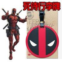 Wholesale Cartoon Deadpool lage tag travel tag box tag Commando X Man lage boarding pass tag E736