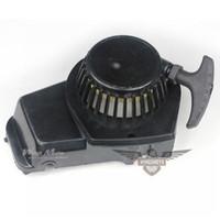 Wholesale BRAND NEW PLASTIC RECOIL STARTER CC CC POCKET BIKE ATV POCKET QUAD PULL STARTER JR392