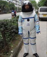 space suit cheap - photo #7