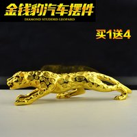 Wholesale High grade plating leopard animal ornaments creative interior car accessories car supplies Jushi ornaments Lucky