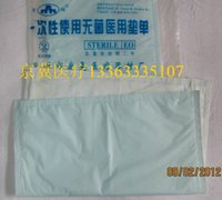 adult diaper bags - Disposable adult cotton pads x60 diapers thickening bag