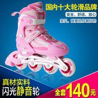 adjustable inline skate - Kid s roller shoes Professional Cool full Set Flash Carbon Fiber size Adjustable inline skate