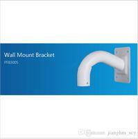 Wholesale DAHUA Tech DH PFB30XS goose neck bracket series Wall Mount Bracket PFB300S mm W x mm H x mm D