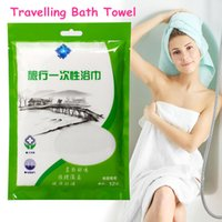 Wholesale Travel Disposable Bath Towel Hotel Journey One time Nonwovens Washcloth Hot Spring SPA Beach Bathing Towels