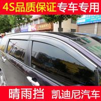 Wholesale Nissan new Teana Tiida Tiida Xiao Kai Chen D50 R50 passenger window sun rain or shine rain eyebrow shipping