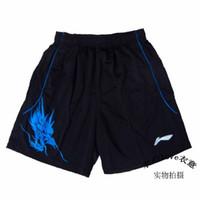 Wholesale men s table tennis clothing badminton game Shorts new colour