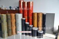 Wholesale Korea DREAM HEAT planar carbon fiber electric film