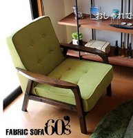 Wholesale Bedroom furniture Nordic ikea Japanese fabric sofa creative solid wood chair small family sofa type and color