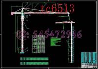 Wholesale TC6513 tower crane crane drawings Full Machining drawings ATUO CAD
