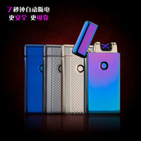 Wholesale wholsale app price Double fire cross twin arc Double cross fire ice new electric arc gold colorful charge usb lighters