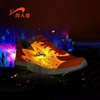air speed shoe - GRN Men s Running Shoe Lighted Breathable Air Mesh Cushioning DMX Rubber Sole Jogging Speed Training Sports Shoes P64201