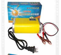 Wholesale 12V Motorcycle Battery Charger12V6A Car Charger