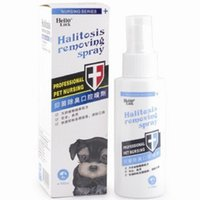 antibacterial spray - Ha ball pet US Harley baby Harry Babe oral antibacterial deodorant spray ml