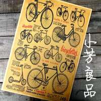 bicycle graphics - Retro bicycle Vintage Paper Poster Art Decoration Painting core Mix Order X30CM