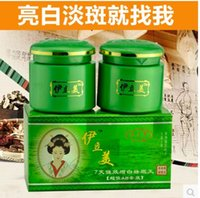 add treatment - Shenzhen yi made the pale spot cream AB cream skin whitening pale spot set element to add frost quality goods
