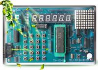 ad belt - Microcontroller development board learning board belt ad da infrared remote control stepper motor lattice
