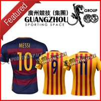 Wholesale Lionel Messi shirts home red Luis Suarez Neymar jr Sergio Busquets Gerard Pique away yellow third blue shirts