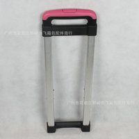 bag end audio - Professional supply SH A aluminum rod high end audio speakers simple rod wheelbarrow trolley consult Before buy