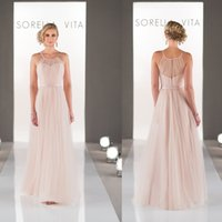 Wholesale Newest Designer Long Bridesmaid Dresses Cheap Spaghetti Blush Pink Tulle Sheer Back Bridesmaids Wedding Party Occasion Dress Under