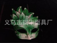 best halloween props - best selling Christmas Masquerade Mask Halloween Mask Painted Mask atmosphere props diamond diamond mask