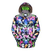 Cheap snowboard jacket Best suit warm