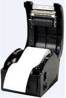 label printing machine - Core Ye XP B machine thermal bar code printer Label clothing tag barcode printing