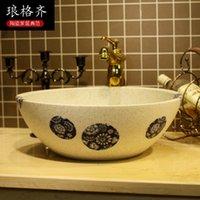 artistic direct - Jingdezhen Ceramic basin artistic basin wash basin wash basin factory direct blue ancient animal patterns