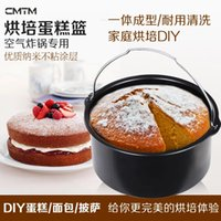 air dish - 1 L round Air fryer general fryer air fryer accessories cake baking basket Baking Dishes Pans Bakeware