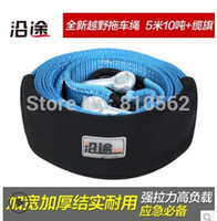 Wholesale Z47 thickening meters Tons car towing rope pulling rope trailer belt off road Truck Car Tow Rope Strap Belt