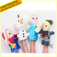 best educational toys babies - Finger Puppets Cloth Doll Baby Educational Hand Toy Best gifts for Christmas Birthday
