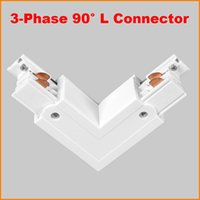 aluminum joiner - 3 Phase Circuit Wire Light Rail Track connector T Shape Rail Joiner aluminum track accessories lighting track system square Black White