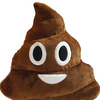 Wholesale Shits Poop Stuffed Toy Doll Gift Cute Decorative Cushion Emoji Pillow Modern Funny face Cotton Pillow Office Backrest
