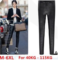 Cheap 2014 Women Legging Elastic Autumn and Winter Leggings Pencil Pants Faux Snake Leather Fitness Leggings Plus Size M - 6XL