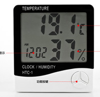 digital meter - Digital LCD Temperature Humidity Moisture Meter Clock Thermometer Hygrometer HTC in retail package