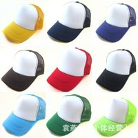 beanie manufacturers - Blasting hip hop stylish hat manufacturer for summer net cap plate mesh cap mesh caps printing LOGO cap
