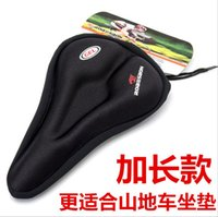 Wholesale New D silicone thicker Cycling mountain Bike Saddle Comfortable Cushion Soft Pad Bicycle Seat Cover