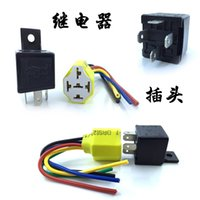 Cheap Wholesale-Free shipping motorcycle parts scooter modified 12v air horn air horn relay continued dedicated appliances